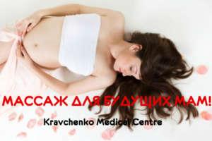 1375993155_pregnancy_1