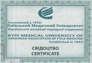Koroy-sertificat7