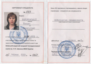 Malinovskaya-sertificat10