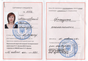 Malinovskaya-sertificat11
