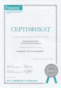 Malinovskaya-sertificat14