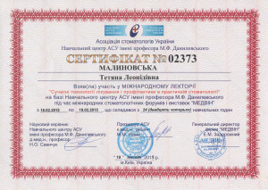 Malinovskaya-sertificat9