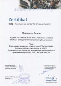 Sertificat-Malinovskaya1