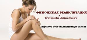 artrit-lechenie-chto-takoe-1728x800_c