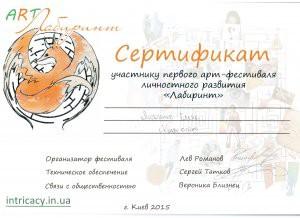 sertifikatlabirint