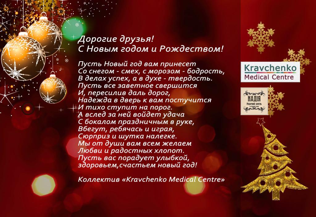 Красный новогодний фон